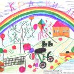 Сапрыкина Алина, 9 лет (1)