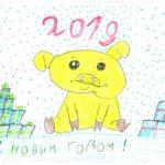 Жихарева Даша, 7 лет (1)