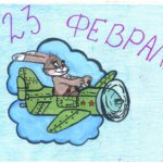 Богатырева Таня, 7 лет