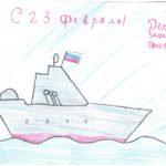 Куликова Аня, 12 лет