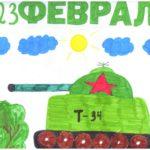 Медведенко Карина, 7 лет
