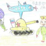 Решетняк Ева, 6 лет