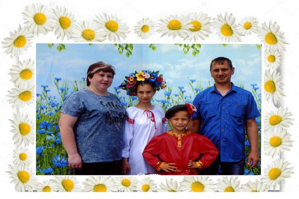 2. Фото семья КУликовы